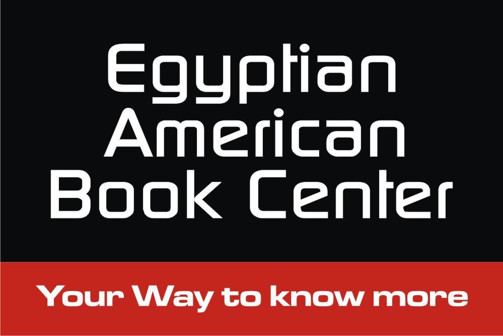 Egyptian Amercian Book Center logo